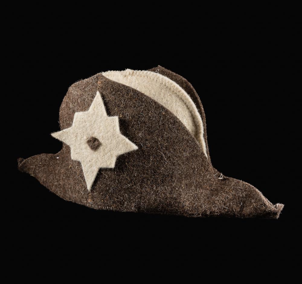 Шляпа банная